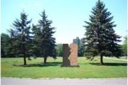 Събират средства за паметник на донора в София