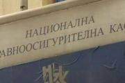 117 млн.лв. били необходими на болниците