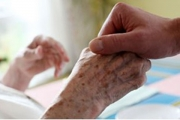 11 февруари - Световен ден на болните
