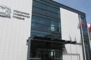 Безплатни прегледи за имунни дефицити ще правят в Пловдив