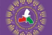 КНСБ подкрепя здравната реформа