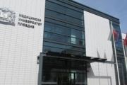 Откривателят на СПИН пристига на научна конференция в Пловдив