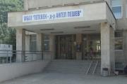 Родилното в Тетевен затвори врати