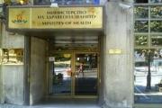 Здравното министерство поема таксите на всички специализанти