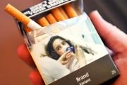 Слагат стряскащи картинки на цигарените кутии
