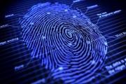 През юни ще завърши тестовия период за пръстовите отпецатъци