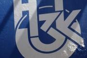 НЗОК разкрива изнесени бюра в болници заради пръстовия идентификатор