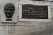 """За 4 дни над 750 души преминаха през травматологията на """"Пирогов"""""""