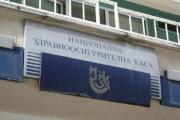 Д-р Михаил Христов оглави НС на НЗОК