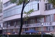 В Пловдив организират безплатни прегледи за глаукома