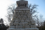 Медици се поклониха на загинали колеги пред Докторския паметник в София