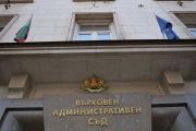 Пациентски организации атакуват във ВАС наредба на Москов