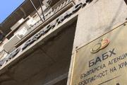 БАБХ започва вземане на проби от храни в Западна Европа