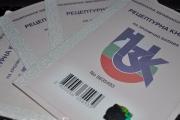 От юли въвеждат нови правила за рецептурните книжки