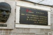 """200 деца са преминали за 3 дни през спешната травматология на """"Пирогов"""""""
