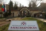 """Седмица на очното здраве при възрастни хора в УМБАЛ """"Александровска"""""""