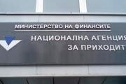 Расте броят на българите без здравни вноски