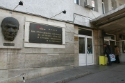"""В """"Пирогов"""" въвеждат нови правила за прием на пациенти"""