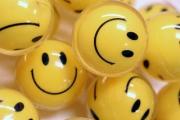 Кога щастието бяга от нас