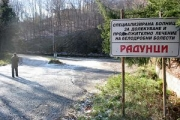 Сливат болници, закриват тази в Радунци