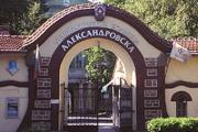 Ден на отворените врати в психиатричната клиника на Александровска болница
