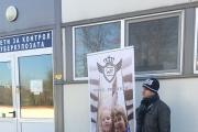 """Скрининг за риска от туберкулоза организира УМБАЛ """"Свети Георги"""""""