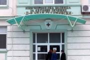 Момиченце с тегло 5.280 кг се роди в Сливен