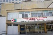 """Без промени остава директорският борд в УМБАЛ """"Проф. д-р Стоян Киркович"""""""