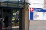 През август безплатни прегледи при различни специалисти в Пловдив