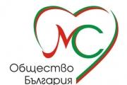 Повече от 5000 българи са с множествена склероза