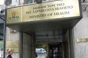 МС дава 300 000 лв. за дихателни апарати