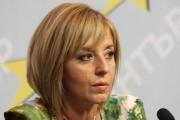 """""""Коалиция за България"""" щяла да подкрепи актуализация на бюджета на НЗОК"""