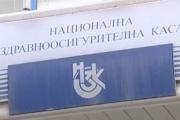 Бюджетът на НЗОК за 2016 – с 260 млн.лв. по-висок