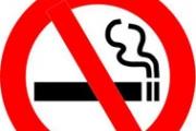 57% одобряват пълната забрана за пушене на обществени места