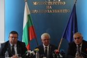Министър Ананиев: Започваме съвместни проверки във всички болници без изключение