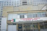 На 2 септември нова ТЕЛК III започва работа в Стара Загора