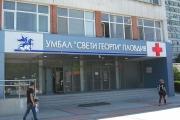 """УМБАЛ """"Свети Георги"""" отпуска стипендии  за студенти от специалността """"Медицинска сестра"""""""