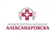 Aлександровска болница се включва в Националната компания за стимулиране на донорството