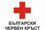 """БЧК няма да храни болните в """"Проф. Киркович"""", старозагорската болница събира дарения"""