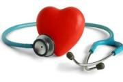Безплатни прегледи на сърцето в Пловдив