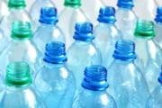 За многократна употреба използвайте бутилки от стъкло или метал