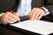 Започват преговорите за новия рамков договор за 2017 г.