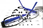 2.5 млн. българи имат нужда от коригиране на зрението