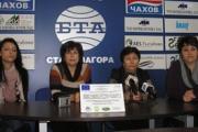 Проект за млади докторанти реализират успешно в Тракийския университет-Стара Загора