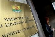 България води интензивни преговори с Евротрансплант