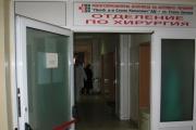 """Спасиха живота на бременна в МБАЛ """"Проф. д-р Стоян Киркович""""- Университетска"""