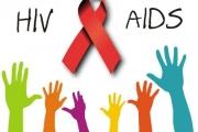 Започна кампания за измерване на ХИВ статуса