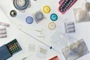26 септември - Световен ден на контрацепцията