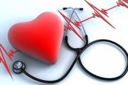 Инициатива, посветена на профилактика и контрол на хипертонията, организират в Казанлък
