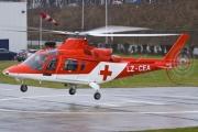 Първата въздушна линейка пристигна у нас, търсят се лекари за нея